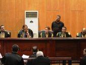 """""""التلاعب بالبورصة"""" تشهد الحضور الأول للمستشارة فاطمة قنديل كعضو بهيئة المحكمة"""