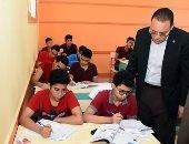 محافظو الشرقية و المنوفية والفيوم يتفقدون لجان امتحانات الصف الأول الثانوى