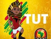 TUT يوحد أفريقيا.. أصغر ملوك مصر تميمة كأس الأمم الأفريقية 2019
