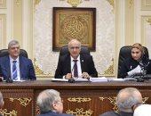 """""""تعليم البرلمان"""" توافق على اتفاقية إعادة تأسيس الجامعة الفرنسية فى مصر"""