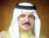 العاهل البحرينى يعرب عن مساندة مصر فى ترسيخ أمن المنطقة