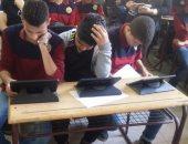 التعليم: حجب نتيجة الطالب يشير إلى غيابه عن الامتحان ويتقدم بشكوى إلكترونية