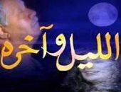"""نوستالجيا مسلسلات رمضان.. """"الفخرانى"""" رحيم المنشاوى فى """"الليل وآخره"""" 2003"""