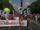 شاهد.. آلاف يتظاهرون فى ألمانيا ضد القومية والشعبوية