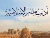 لو تحب تعرف.. كتب فى اللهجات المصرية.. تعرف عليها