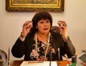إيناس عبد الديم تصدر قرارًا بتشكيل اللجنة العليا للمهرجان القومى للمسرح