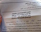 إصابة والده بسرطان القولون منعته من دفع الأقساط.. قارئ يناشد أهل الخير مساعدته
