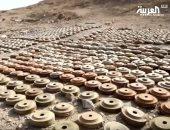 فيديو.. تعرف على عدد ألغام أزالتها السعودية من اليمن خلال عام