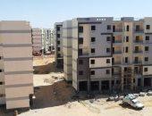 الحكومة:انتهاء مرافق المرحلة الأولى بمدينة غرب أسيوط العام المالى الجديد