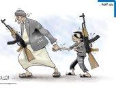 تجنيد أطفال اليمن جريمة إنسانية لعصابة الحوثى فى كاريكاتير البيان الإماراتية