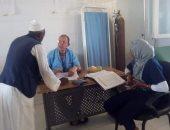 """""""صحة البحر الأحمر"""": الكشف على 228 حالة فى قافلة طبية بمنطقة أبو رماد"""