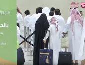 السعودية تفتح أبوابها للمعتمرين القطريين لتفضح أكاذيب الحمدين