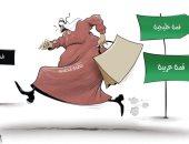 تنظيم الحمدين الخائن يرفض حضور القمتين الخليجية والعربية ويهرول الى طهران
