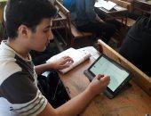 لطلاب أولى ثانوى.. 10 معلومات عن تصحيح الامتحان الإلكترونى