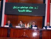 """محافظ القليوبية يكرم 245 طالبا من خريجى ثانى مراحل مبادرة """"صنايعية مصر"""" بجامعة بنها"""