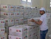 1200 أسرة بكفر الشيخ تستفيد من كراتين مؤسسة خليفة بن زايد الغذائية فى رمضان