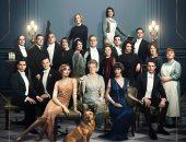 بـ تريلر مدته 10 دقائق.. كل ما تريد معرفته عن فيلم Downton Abbey