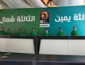 فيديو.. مشجع يشيد بسهولة نظام تذكرتى فى الحصول على تذاكر المباريات