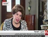 فريدة الزمر تروى حكايتها كمذيعة.. وتؤكد: دخلت التليفزيون عن طريق إعلان