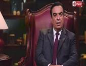 """""""حافظ ولا فاهم"""" برنامج جديد لـ جورج قرداحي على قناة الحياة..فيديو"""