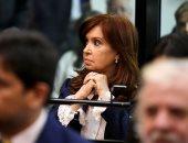 محاكمة رئيسة الأرجنتين السابقة فى قضايا فساد