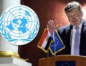 الاتحاد الأوروبى: مصر حققت إصلاحا اقتصاديا وتحولات كبيرة فى مجال الطاقة