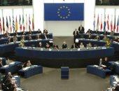 الاتحاد الأوروبى فى طريقه لقطع 75% من مساعداته لتركيا بسبب تدخلها بسوريا