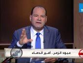 فيديو.. نشأت الديهى يكشف عن خطة عبود الزمر لاغتيال الرئيس السادات