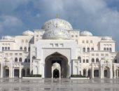 """فيديو.. 7 أرقام مذهلة عن """"قصر الوطن"""" فى مدينة أبوظبى الإماراتية"""