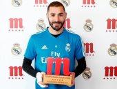 بنزيما أفضل لاعب فى موسم ريال مدريد الكارثى