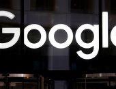 موظف سابق فى جوجل يتهم الشركة بالعنصرية ضد أصحاب البشرة السوداء