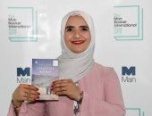 """""""سيدات القمر"""".. أول رواية عربية تفوز بجائزة  البوكر"""