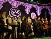 """""""محمد يارسول الله"""" فى ختام الليلة الحادية عشرة لـ""""هل هلالك"""" بالأوبرا"""