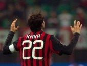 هل يعود كاكا إلى ميلان في منصب المدير الرياضي ؟!