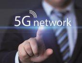 تقرير يكشف: 10 شركات تشغل الـ5G بدول الخليج