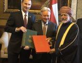 سلطنة عمان والمملكة المتحدة توقعان اتفاقية تعاون وشراكة فى مجالات متعددة