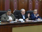 خطة النواب تطالب وزارة التخطيط بتقديم تقرير المتابعة السنوى إلى البرلمان