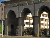 رئيس الوزراء يصدر قرارا بتطوير المركز الدولى الإسلامى للدراسات بالأزهر