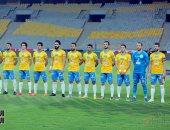 ترقب فى الإسماعيلى انتظاراً لقرعة البطولة العربية اليوم