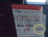 """تعرف على سر تواجد علامة """" SSSS"""" على تذكرة سفرك"""