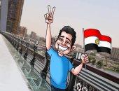"""كاريكاتير اليوم السابع.. فرحة المصريين بكوبرى """"تحيا مصر"""" ودخوله موسوعة جينس"""