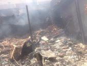 السيطرة على حريق داخل منزل بسبب ماس كهربائى بالبحيرة