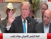دونالد ترامب: هزمنا تنظيم داعش فى العراق وسوريا