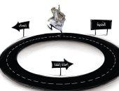 كاريكاتير يظهر مراوغة الحوثى ما بين إعادة الانتشار والانسحاب من الحُديدة