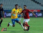 فيديو .. كريم بامبو يتعادل للإسماعيلى أمام الأهلى بالدقيقة 84 ويرفض الاحتفال