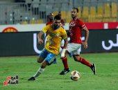 فيديو ..عبد الرحمن مجدى يفشل فى إحراز هدف التعادل للإسماعيلى