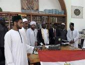 صور.. مصر ضيف شرف فى الملتقى الإسلامى الكبير بأوغندا
