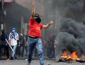 صور.. متظاهرون يحتجون فى هندوراس ضد خصخصة الرعاية الصحية والتعليم