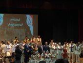 جامعة قناة السويس تستضيف المهرجان الدولى الأول للموسيقى والكورال للجامعات
