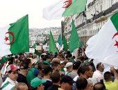 صور.. آلاف الجزائريين يتظاهرون مطالبين بتأجيل انتخابات الرئاسة